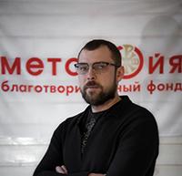 Программный директор Дмитрий Иванов
